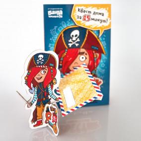Квестик пиратский (Мэри)