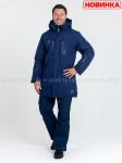 Куртка Snow Headquarter А-8529, Синий