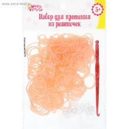 Резиночки для плетения, набор 200 шт, крючок, крепления, цве