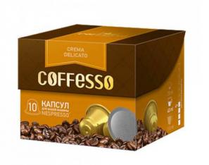 Кофе Coffesso Crema Delicato 10 капсул