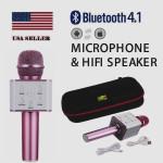 Беспроводной караоке микрофон  Q7, розовый