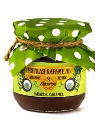 Мягкая карамель ананас+кокос 110гр «PARADISE CARAMEL»