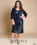 Платье №19-00-Темно-Синий