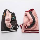 Куртка Share&Care 0099