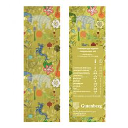 Пакет для чая 100 грамм Pattern Tea (Gutenberg)