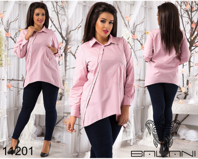 Стильная рубашка - 11201