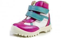 Ботинки дошкольные арт. 7036