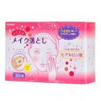 Салфетки для снятия макияжа Kyowa с гиалуроновой кислотой, 3