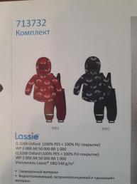 lassie зимний комплект 713732