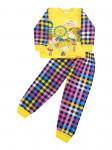 Пижама Фуси - желтый цвет