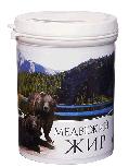 Жир медвежий топленый пищевой 200 мл
