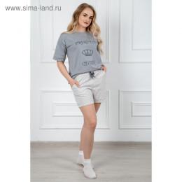 Комплект женский (футболка, шорты) Каролина №2, цвет серый