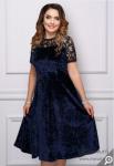 Платье Бесподобная леди