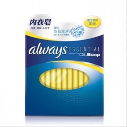 Антибактериальное глицериновое мыло для стирки белья
