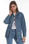 Женская джинсовая куртка 252054
