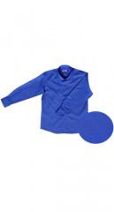 Рубашка для мальчика Елена и Ко R-515-140