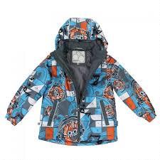 Куртка JODY, 0г