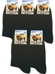 Мужские носки теплые Полушерсть МШ-01 чёрные