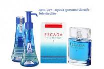 №427 Into the Blue (Escada) 100мл.