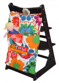 Мешок с карманами для нужных мелочей (на спинку стула)