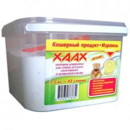 Порошок детский бесфосфатный для стирки 1,5 кг.