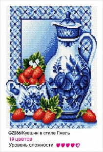Картины мозаикой Molly Кувшин В Стиле Гжель