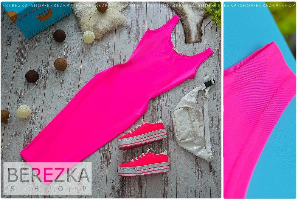 Berezka shop одежда официальный сайт россия