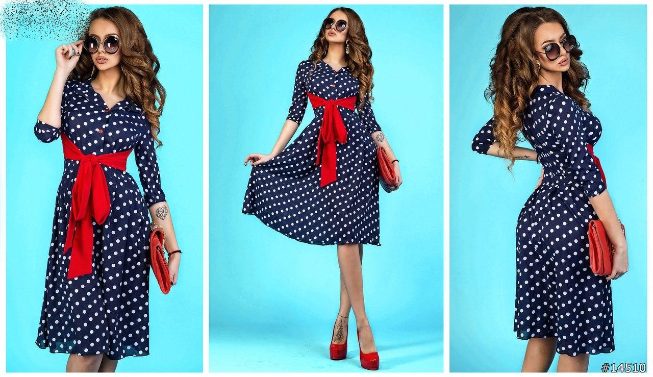 Модные платья 200