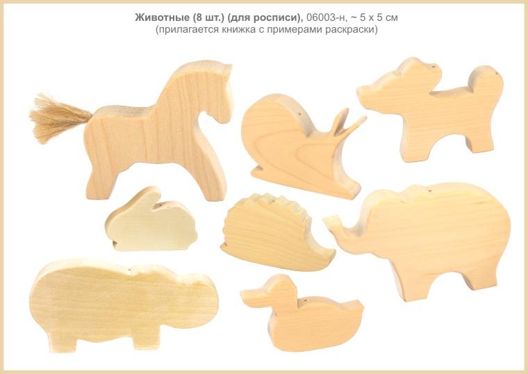Разрисовываем деревянные поделки 82