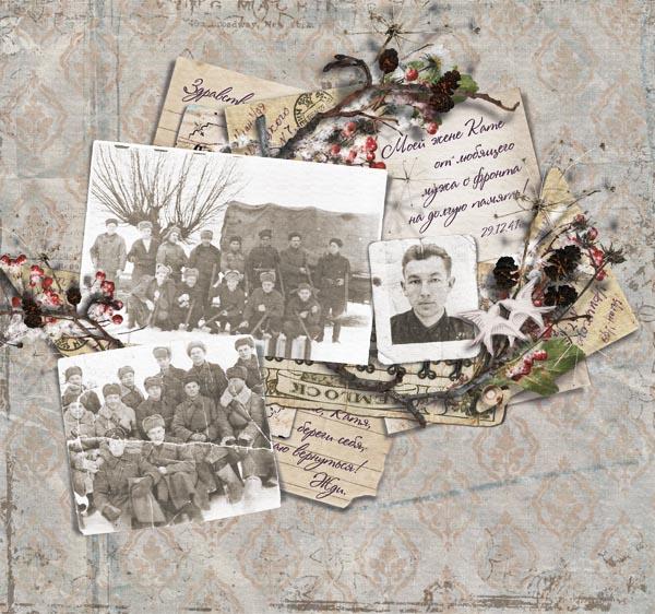 День Победы - помним и гордимся.