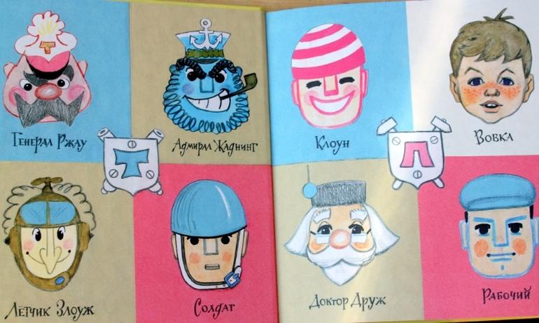 Продаются детские русские книги