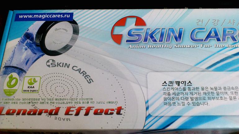 Все для красоты: мой гаджет лейка фильтр Skin Cares