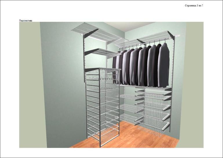 Какие двери в гардеробной поставить? - двери для гардеробной.