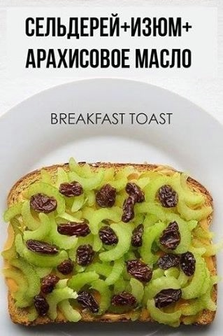10 бутербродов для сбалансированного завтрака или полдника...