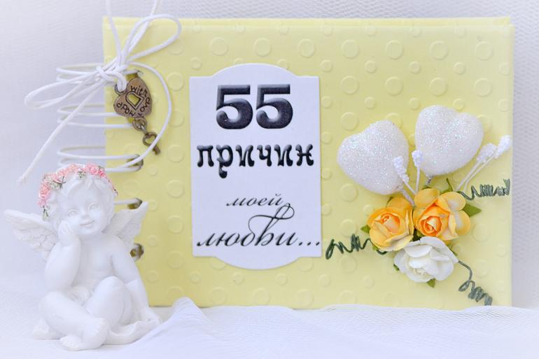 Лимонный блокнотик