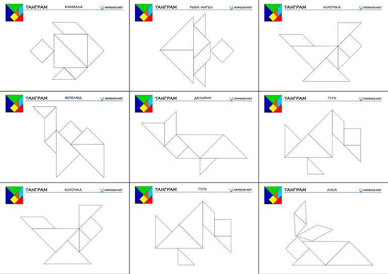 Tangram A1 Pdf - Ebooks - ebooktakein