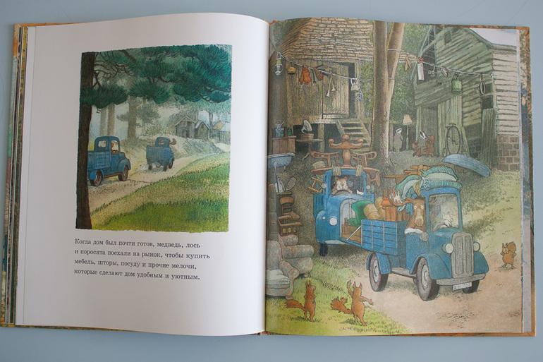Чтение книга библиотека картинки