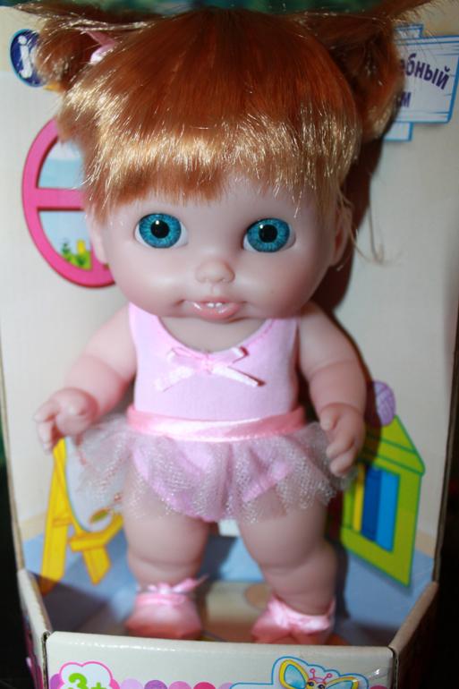 Кукла - смотрите в HD