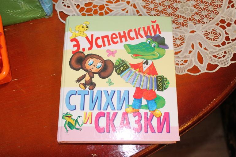 Зимние конверты для новорожденных купить в иваново