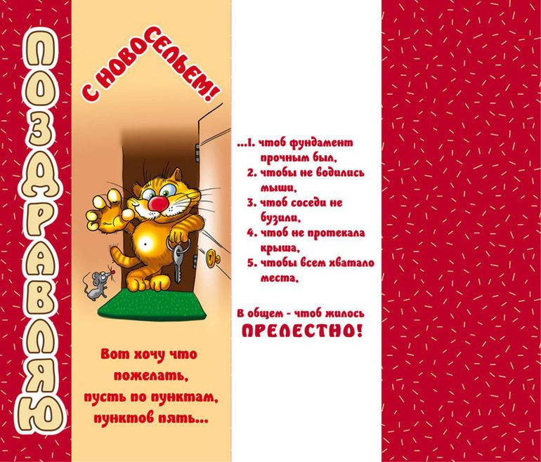 http://cdn2.imgbb.ru/user/116/1169397/1bde8b21e98e02a0a754e0bb24a780a5.jpg