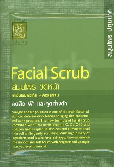 Травяной скраб для лица из Таиланда.