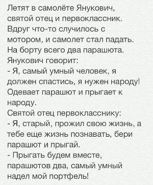 Улыбнитесь))