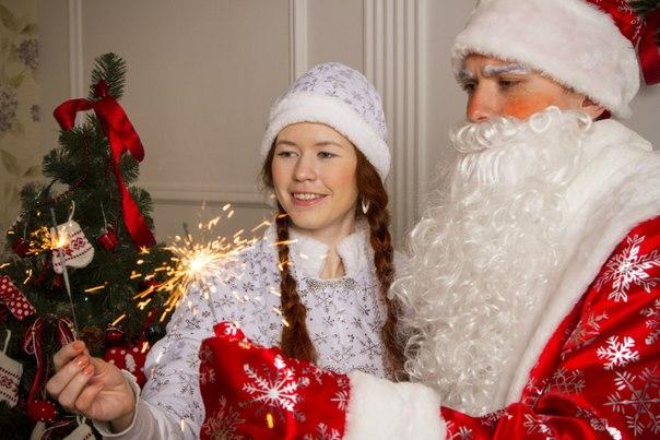 Дед Мороз и Снегурочка поздравят Вашу семью с Новым Годом!