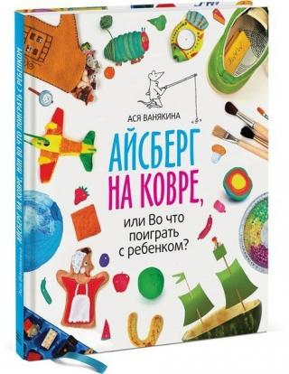 Уход за ребенком - apkgk.com