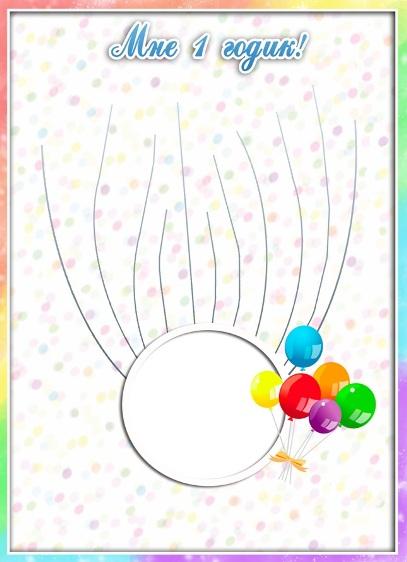 Плакат пожеланий в стиле «Сверкающая радуга»