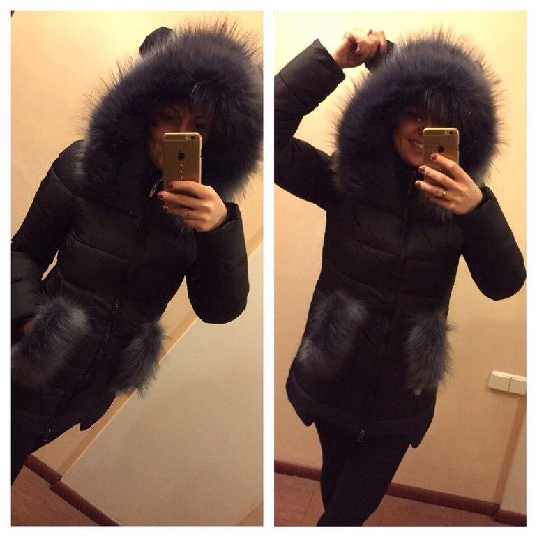 Купить Куртку С Ушками В России