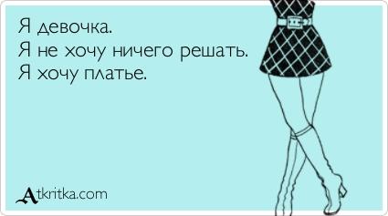 ТРИ ГОДА БЕЗ БРЮК