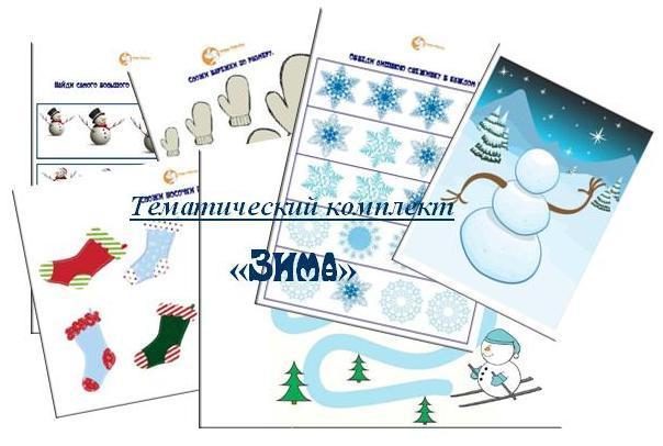 Раскраска снежинки распечатать бесплатно