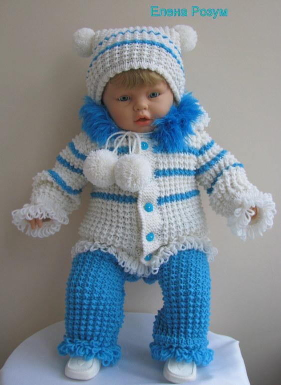 Вяжем костюм малышам