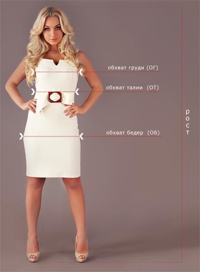 Женская Одежда Вишня Доставка